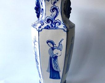 Sale. Big vintage China Blue vase.