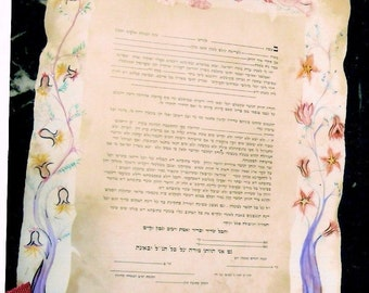 Ketubah-handpainted-text  printed on parchment paper- fine mosaic and flowers