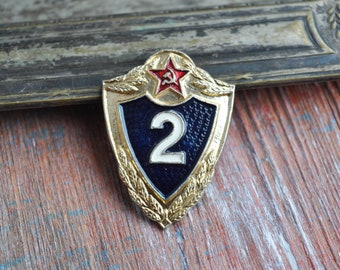 "Vintage Soviet Russian military badge. ""Number Two"""