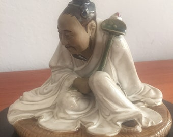 Vintage Chinese Pottery Mudman