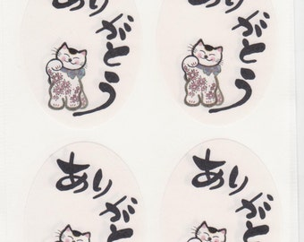 Cat Stickers - Arigato Stickers - Thank You Stickers - 4 Peel Off Stickers - Reference A2037-40A4659-62