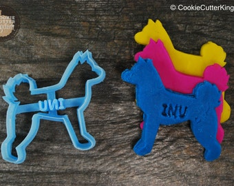Custom Shiba Inu Cookie Cutter Personalized for your Pet!