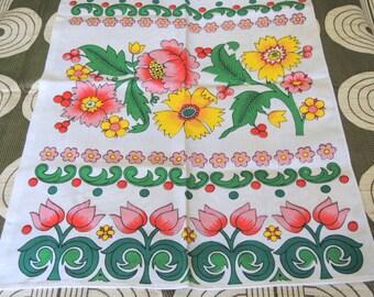 Vintage 1970s  Lovely Retro Flower Tea Towel