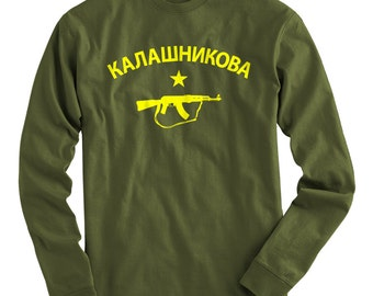 LS Kalashnikov AK-47 Tee - Long Sleeve T-shirt - Men and Kids - S M L XL 2x 3x 4x - Ak 47 Shirt - 4 Colors