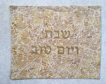 Beige Challah Cover