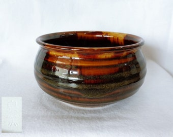 1722 Kensui bowl,Japanese tea ceremony  Kensui bowl for Used tea leaves,caramel pattern,hand made in Japan