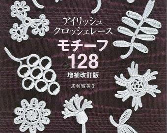 Irish crochet - japanese crochet ebook - crochet lace - crochet motifs - PDF - instant download