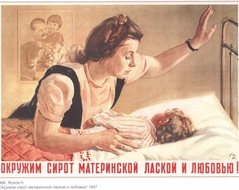 Posters and prints, Soviet poster, Propaganda, 114