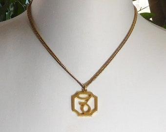 "Capricorn Pendant Long Chain Necklace Antiqued Gold Tone 18 1/2"" Men Women Horoscope Zodiac Modernistic Mid Century Jewelry"