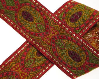 "Ornate Geometric Jacquard Trim 1.25"" wide - Two, Five, or Ten Yards"