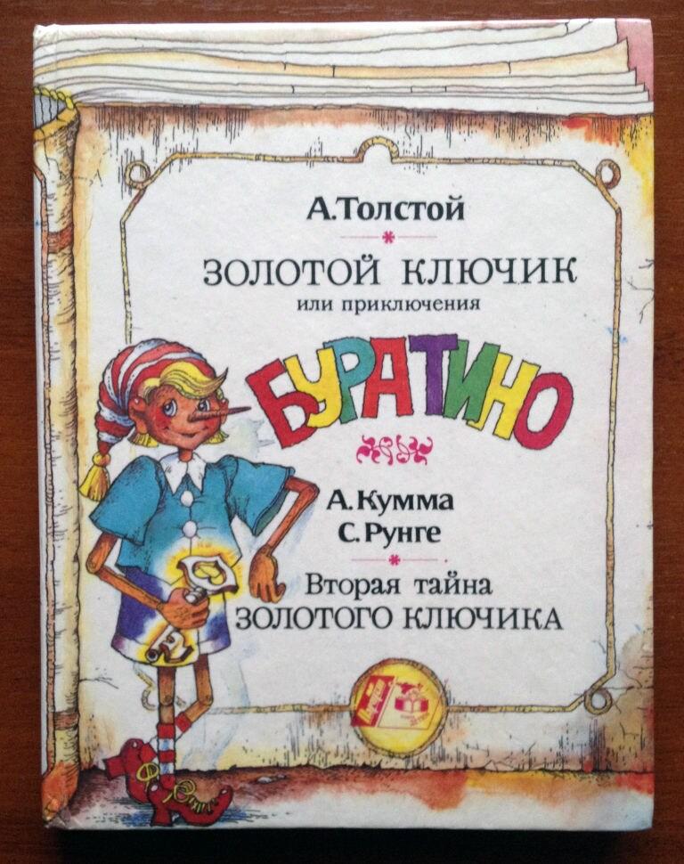 Märchen Сhildrens Buch Bilderbuch Kinder Bücher Pinocchio