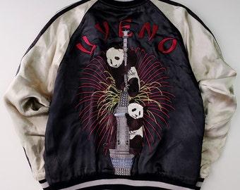 Sukajan BLD Supremacy of Japan Tokyo Koi Fish Embroidery Souvenir Jacket Bomber aUyGTOu