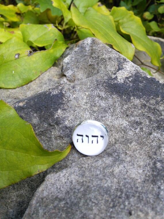JW Tie Tack. White /Black Tetragrammaton.    Silver-tone Finish.  Blue velvet gift pouch included.
