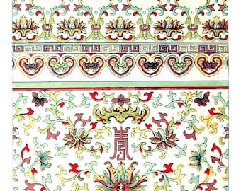 Ancient Chinese Ornament Design - From A Painted China Bottle - 1987 Vintage Book Page - 9 x 13