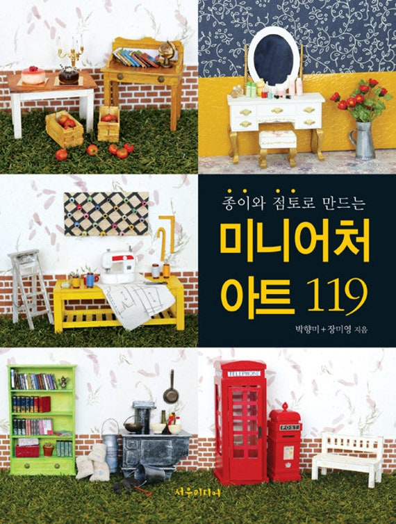 Miniature art 119 made of paper and clay doll miniature making miniature art 119 made of paper and clay doll miniature making book doll house furniture book korean craft book solutioingenieria Choice Image