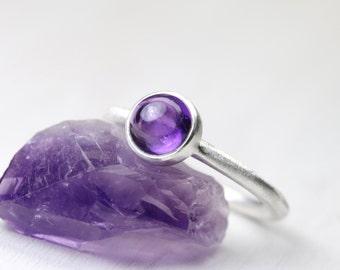 Simple Modern Deep Purple Silver Ring Stackable February Birthstone Amethyst Minimalistic Round Circular Lilac Cabochon - Orchid Orbit