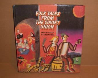 Russian Folk Tales Illustrated Children's Story Book Russia Soviet Union Moscow 1986 Bashkir Buryat Karelian Chechen Chukchi Nenets