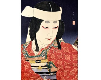 Kabuki Actor - Actor Print - Kabuki Print - Japanese Art - Japanese Vintage Print - Ukiyo-e - Yakusha-e - Digital Print - Digital Download