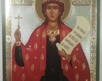 Holy Martyr Barbara