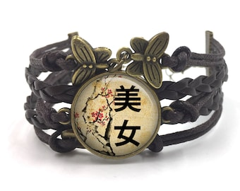 Chinese Beauty Bracelet, chinese sign bracelet, chinese jewelry,chinese signs, chinese jewellery,gift for wife,gift for her, gift for friend