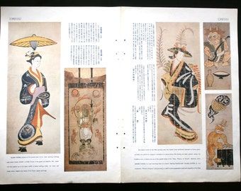 Vintage Japanese Print Otsue Paintings Woman Demon Goblin Japanese Fork Paintings in Otsu Magazine Page Cut Out