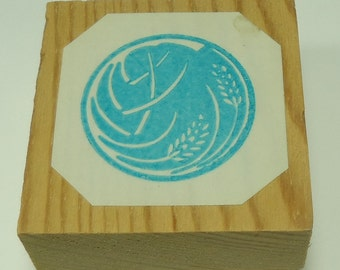 Wheat Swirl Wood Mounted Rubber Stamp