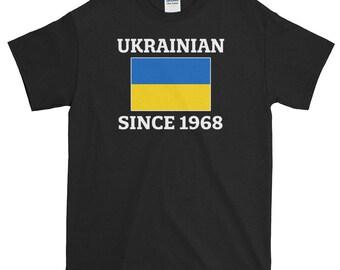 Ukrainian Shirt, 50th Birthday Gift, 1968 Birthday, Ukrainian Gift, Ukraine gift, Ukraine T Shirt, 1968 Shirt, Happy 50th, Ukrainian Pride