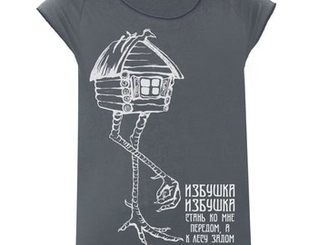 Women's t-shirt - Russian folk tale - Baba Yaga- Cabin on Chicken Legs graphic illustrated tee