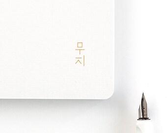 The A5 Blank Notebook, Blank Drawingbook, Blank Journal, Sketchbook, Bookbinding Blank Notebook, Paperback Note