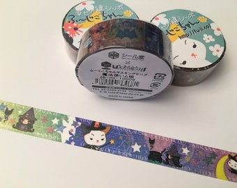 "Halloween Fujiko-chan ""Witch & Cat"" Pandora's Box Purple Black Washi Masking Tape"