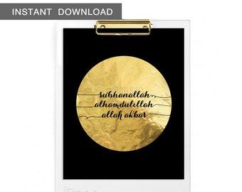 "Instant Download! Subhanallah, Alhamdulillah, Allah Akbar Islamic phrases quote. Wall Art Print, 8x10"""