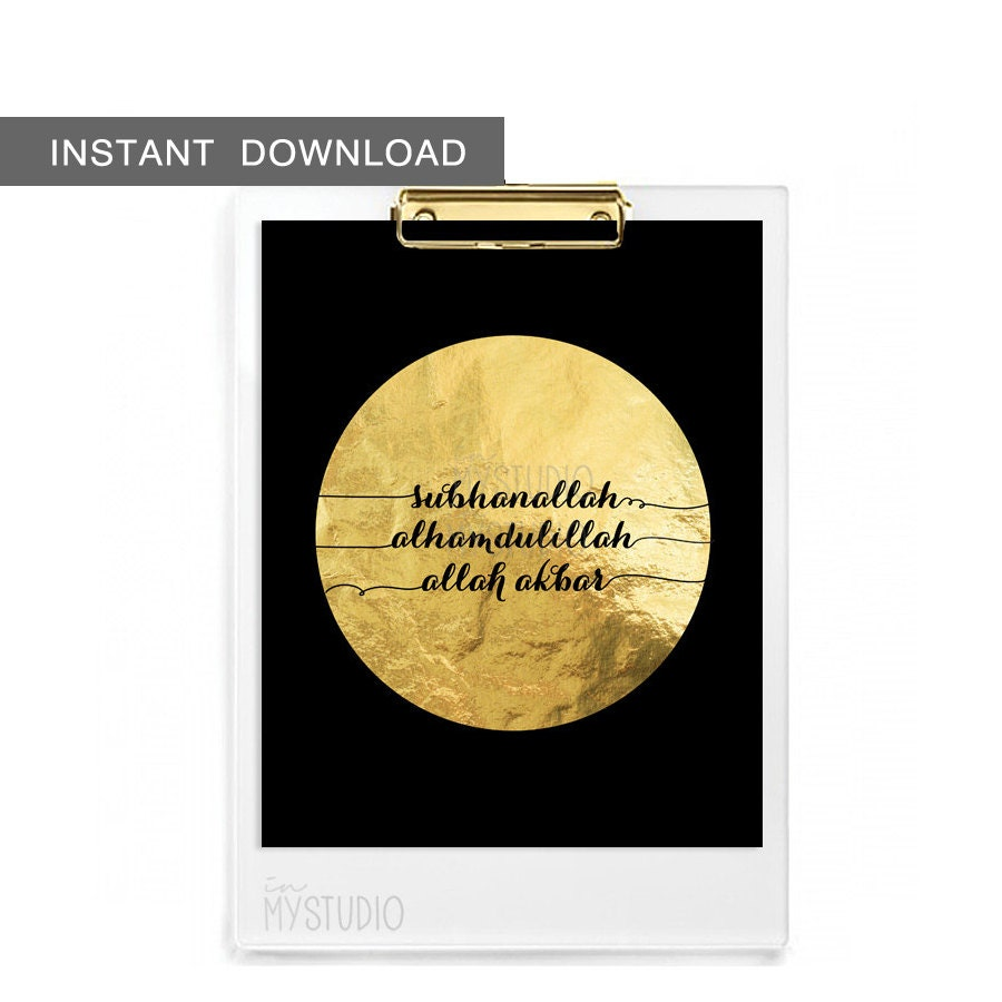 Instant Download Subhanallah Alhamdulillah Allah Akbar