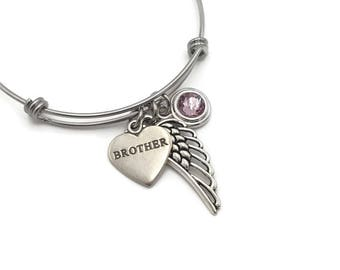 Loss of Brother Memorial Jewelry, Loss of Brother Bracelet, Sympathy Gift, Memorial Gift, Bracelet in Remembrance, Angel Wing, Birthstone