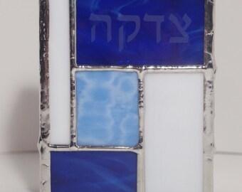 Custom Handmade Stained Glass Tzedakah Box