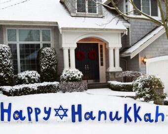Happy Hanukkah Yard Sign Outdoor