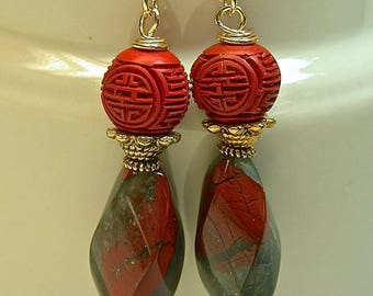 Vintage Chinese Red Eternity Shou Cinnabar Dangle Drop Bead Earrings, Vintage Faceted Oval Bloodstone Bead, Gold Ear Wires - GIFT WRAPPED
