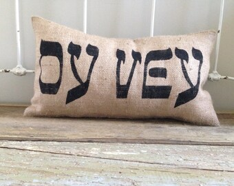 Pillow Cover | Oy Vey pillow | Burlap Pillow | Hannukah decor | Holidays | Jewish humor | Funny Pillow | Oy Vey | Gift for Mom | Jewish Gift