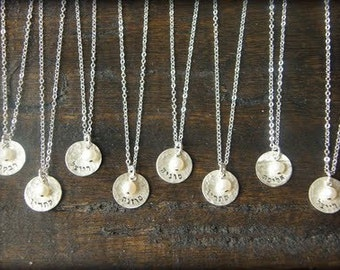 little tiny wish - Romantic Wedding Jewelry (gifts for your bridesmaids)  personalized it In Hebrew Or English - Simag