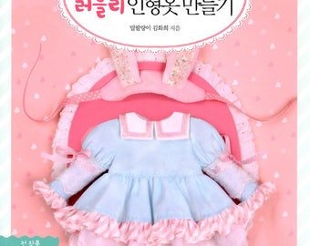 Make Lovely Doll Clothes Vol.2 Sewing Pattern Book By Kim Hwa Hee, Sewing Book, Pattern Book, 9788960304949