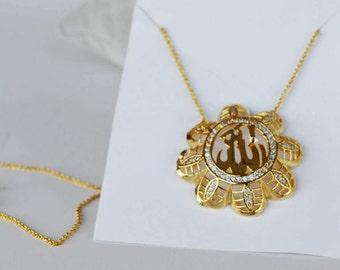 Islamic jewelry etsy popular items for islamic jewelry aloadofball Images