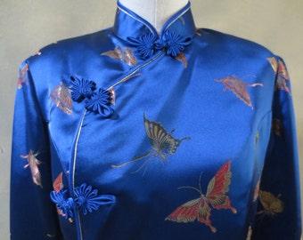 Royal Blue Asian Silk Jacket with Brocaded Butterflies, 1980's