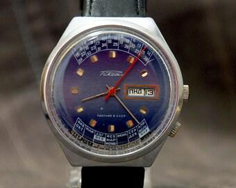 Mens gift for mens personalized gift soviet watch mens watch anniversary gift groomsmen gift husband gift boyfriend gift