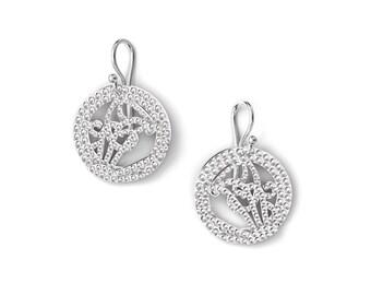 Kairouen Earrings
