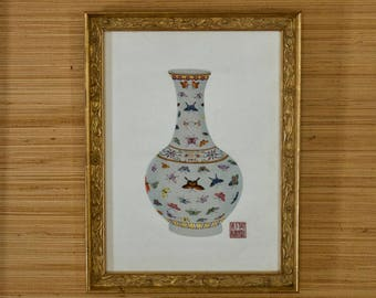 Chinese Hand Embroidered Silk Vase