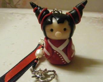Key - Japanese Red