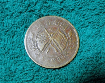 China Twenty Cash Coin - Nice Old Coin!  #745