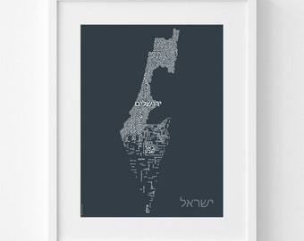 Map of Israel in Hebrew – Colour Charcoal – Typographic Map Print – Wall Art – Israel Poster – Israel Gift – 30x40cm