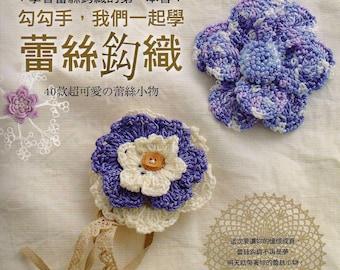 Crochet Knitting Pattern Ebook PDF Instant Download Ebook Eastern Needlework Cute Thing