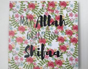 May Allah Grant You Shifaa (Get Well Soon) Card
