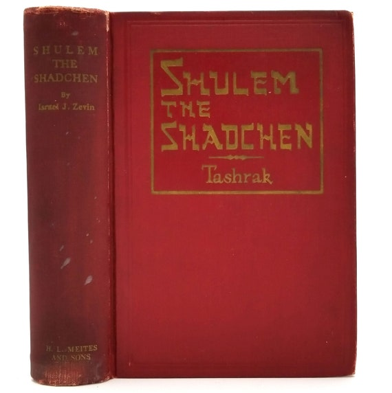 Shulem the Shadchen by Tashrak (Israel J. Zevin) 1925 Hardcover HC - H.L. Meites and Sons - Jewish Matchmaker / Marriage Broker Fiction